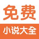 花巷堂小�f��x器app