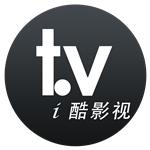 i酷影视TV版1.2.4 盒子版