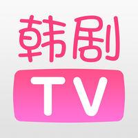 韩剧tv苹果版(最新韩剧观看)4.6.7官方免费版
