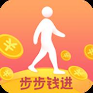步步钱进app