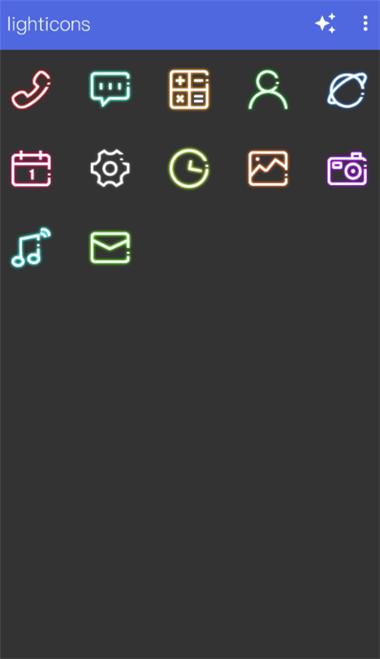 lighticons图标包app截图