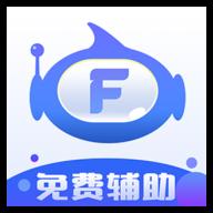 王者荣耀飞天助手app2.3.3 安卓最新版