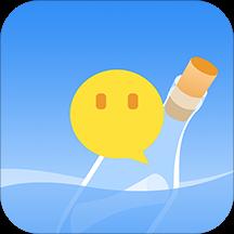 超级漂流瓶1.0.1 安卓版