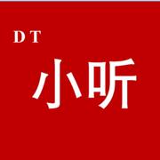 DT小听苹果版1.0.0.1 手机最新版