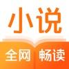 云腾小说app苹果版1.3.1 最新版