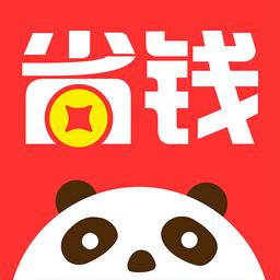 省�X�g�[器app