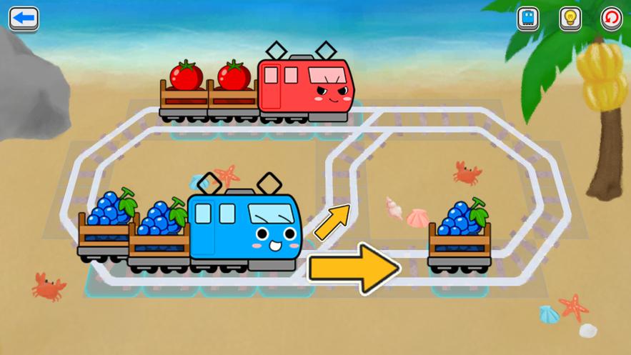电车葡萄号截图