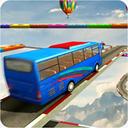 不可能的天空轨迹巴士模拟1.0 安卓版