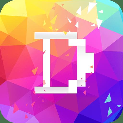 一张动态壁纸app1.0 安卓版