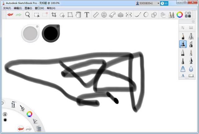 Autodesk SketchBook Pro2020免�M版截�D1