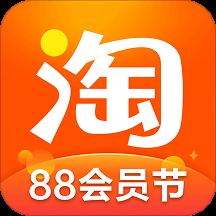 手机淘宝8.11.0 安卓最新版