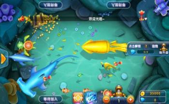 可以下分的电玩捕鱼游戏_可以下分的手机电玩城