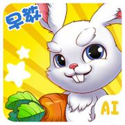 小兔�c�c�焊枥L本app1.0.0 �O果版