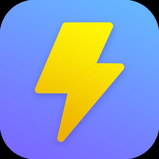 省电赚软件1.0.0 手机版
