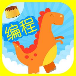 布丁少儿编程app