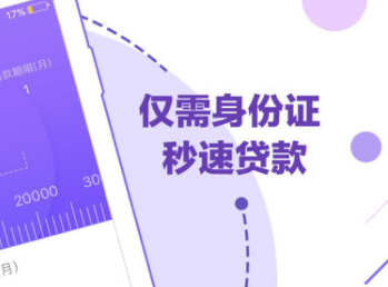 千分贷款app