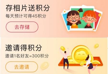 小棉花相册app