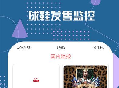 Sneaker马尼亚app