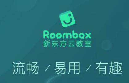 新东方云教室软件