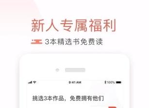 麻辣听书app