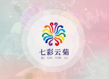 七彩云菊app