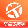 粤通卡etc申请app3.1.0 苹果版