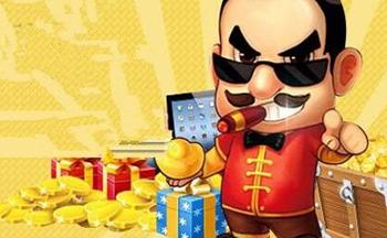 游戏盒子赚钱_赚钱游戏平台