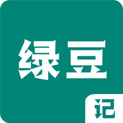 绿豆记牌器app1.0.5 免费版