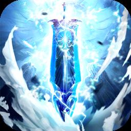 大�仙境ios版1.0iPhone版