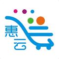 惠云商�最新版1.0 手�C版