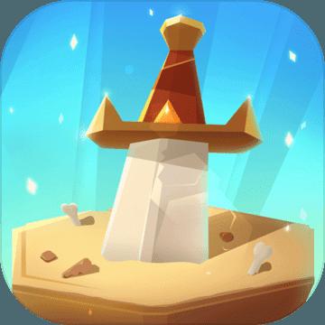 沙洲冒�U游��1.1.0 安卓版