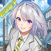 最�K契�s星耀版1.0 安卓版