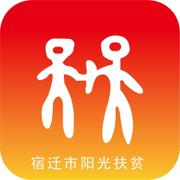 宿迁扶贫客户端1.1.6 手机版