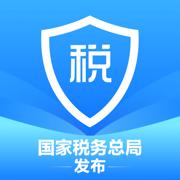 2020国家税务局个人所得税app