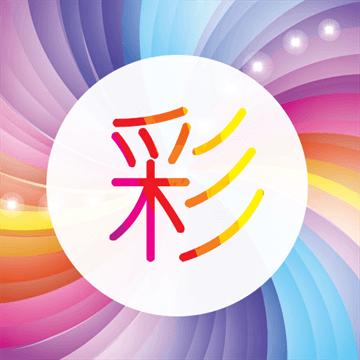 手机七彩电池app