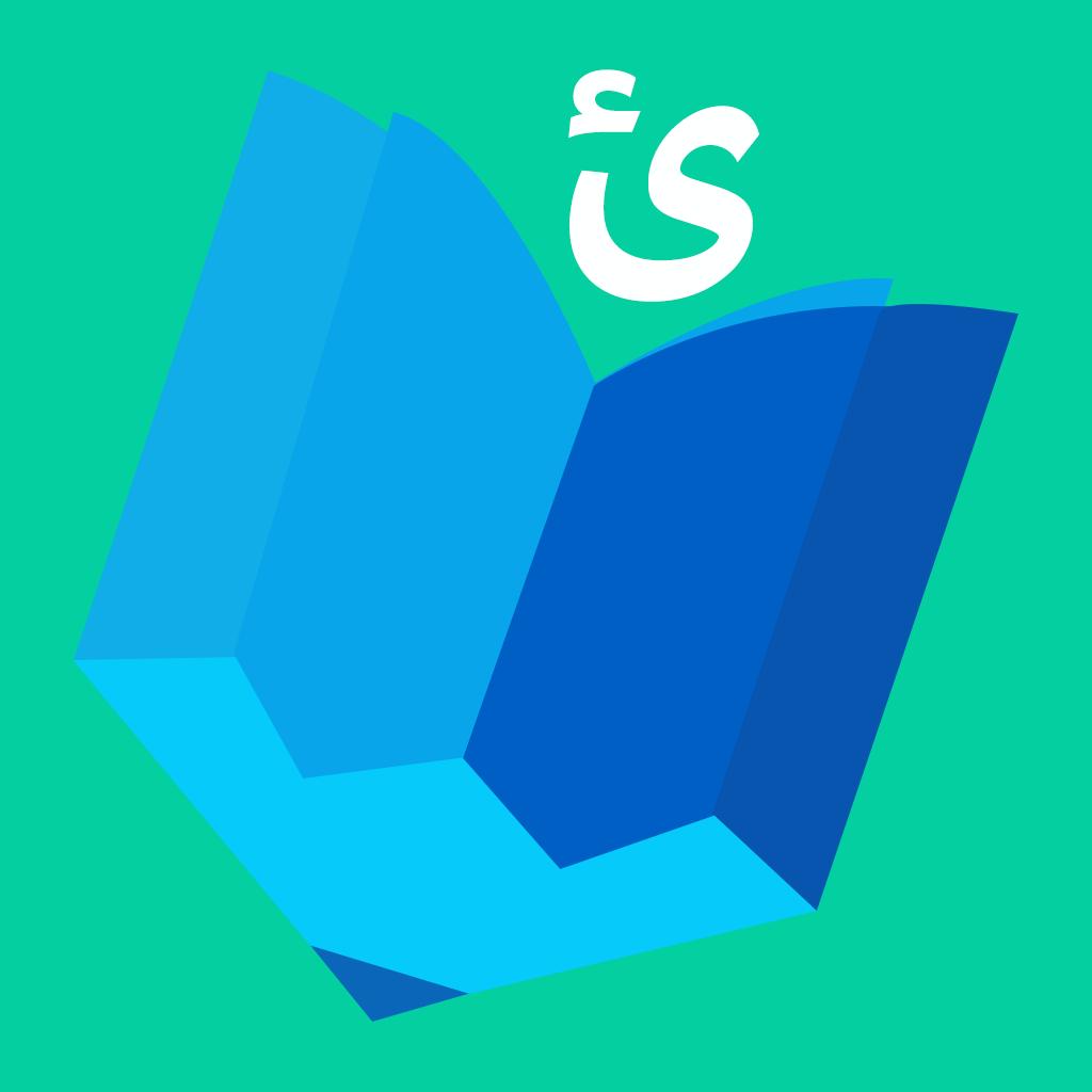 维文输入法app1.0 安卓最新版