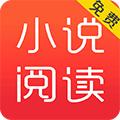 蜜阅小说app2.5.3.0 最新手机版