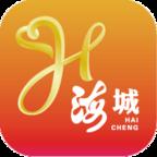 爱海城APP0.1.49 安卓版