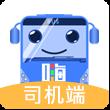 嗨行司机端app1.0.0 安卓版