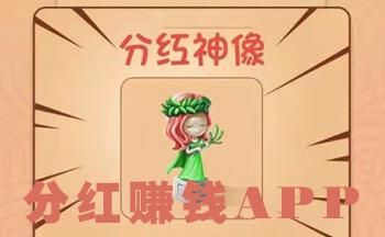 分�t��Xapp