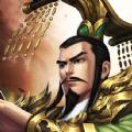 武霸三国官方版1.0手游版