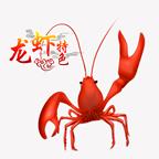 盱眙资讯网手机版1.2 安卓最新版