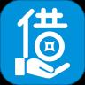 借巨量贷款app1.0 安卓版