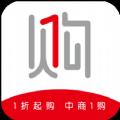 中商1购app1.0 安卓版
