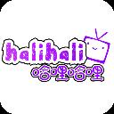 哈哩哈哩app2.1.2 安卓最新版