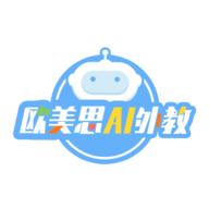 欧美思教育app1.0.4 苹果版