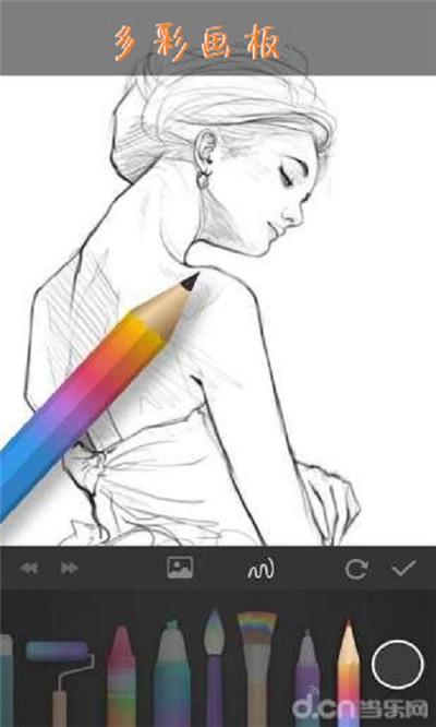 多彩画本app截图