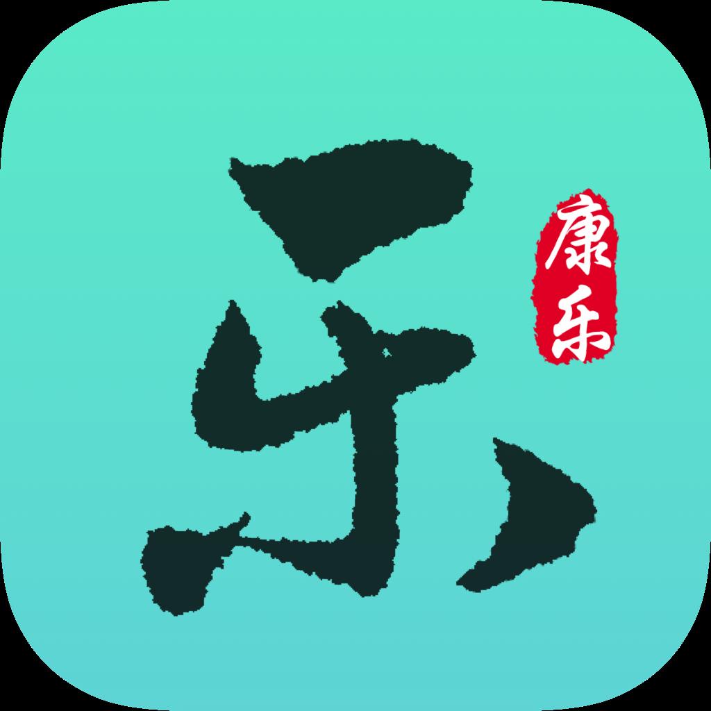 康乐短视频app1.4 安卓最新版