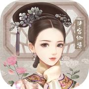清�m物�Z游��1.0 最新版