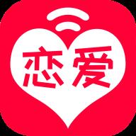 蓝锐爱话术app1.1 安卓版